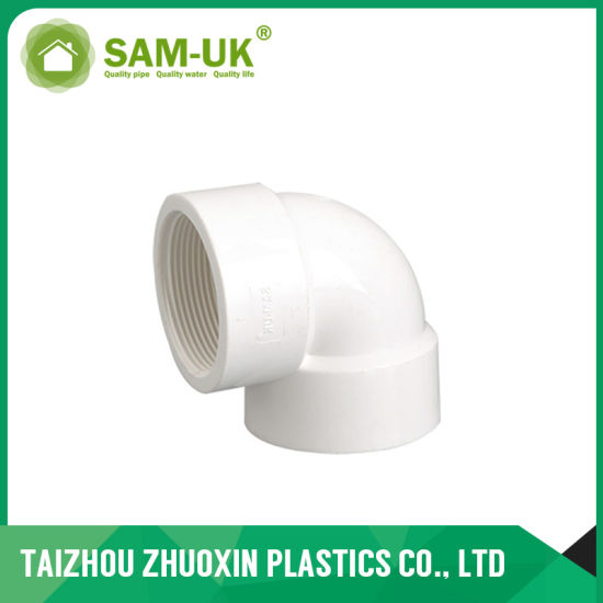 Factory Plastic PVC Female Reducing pictures & photos