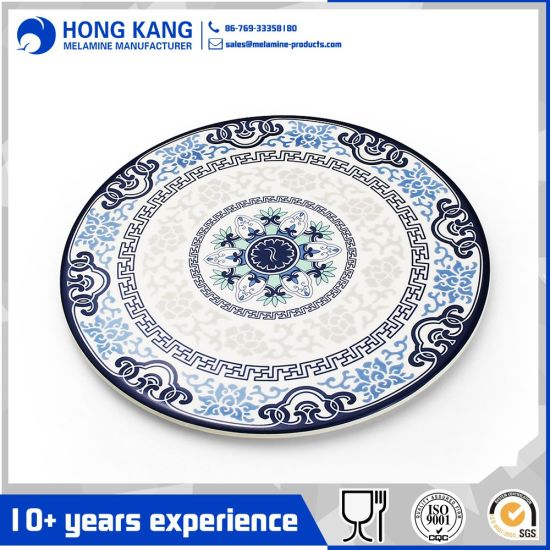 Cartoon Food Melamine Dinner Plastic Melamine Plates  sc 1 st  Dongguan Hongkang Melamine Products Co. Ltd. & China Cartoon Food Melamine Dinner Plastic Melamine Plates - China ...