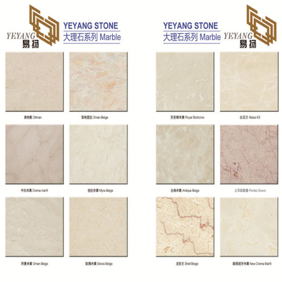 New Polished Marble Stone Floor Tile for Wall, Flooring (YQZ-MT1006) pictures & photos