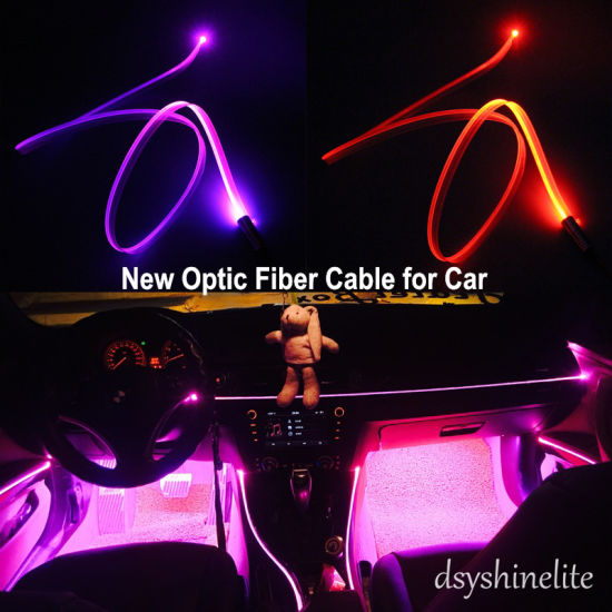 New Car Light Easy DIY Atmosphere Lighting Holder with Side Glow Fiber Optic Cable with Skirt Car Interior Decor