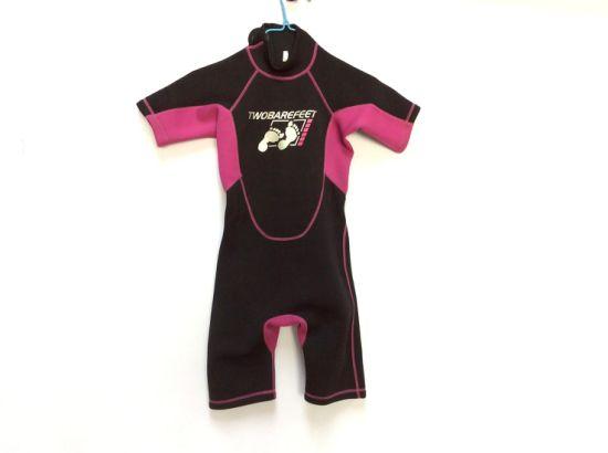 China Kid′s Neoprene Shorty Wetsuits (HX-S0008) - China Wetsuit ... 3628647ba