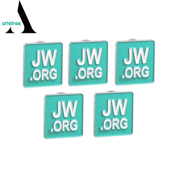 Square Metal Enamel Jw  Org Pioneer School Logo Pins