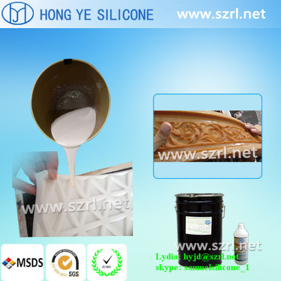 High Tear Strength Liquid Silicone Rubber for Wooden Decoration Products Making pictures & photos
