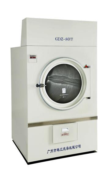 80kg Laundry Dryer/Laundry Machine/Drying Machine/Dryer Machine/Dry Cleaning Machine