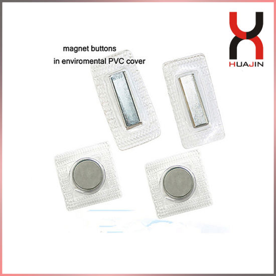 China Sew in Invisible PVC TPU Magnetic Button / Hidden