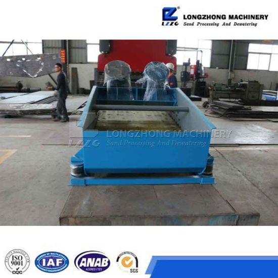 Dewatering Vibrating Screen for Minery pictures & photos