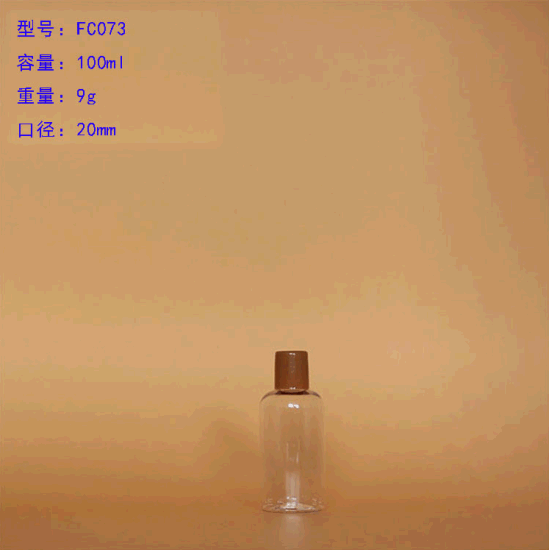 100ml Screw Cap HDPE Shaped Plastic Bottle for Topical Lotions, Cosmetics, Skin Emulsion Packaging