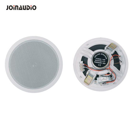 100V Public Address in-ceiling Speaker with Transformer (MCF109-6T)