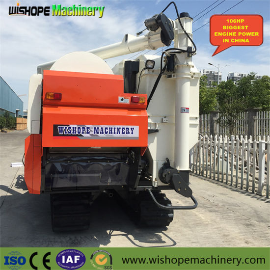 360 Degree Automatic Unloading Auger Full Feeding Rice Combine Harvester pictures & photos
