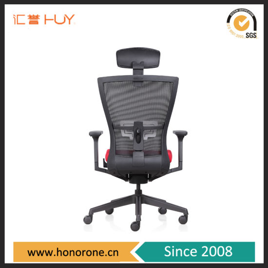 Executive Mesh Office Chair High Back Swivel Ergonomic Computer Desk