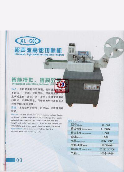 Ultrasonic High Speed Cutting label Machine Shoe Machine