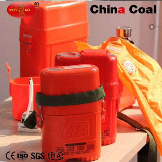 Portable Oxygen Respirator or Underground Small Miner Resporator pictures & photos