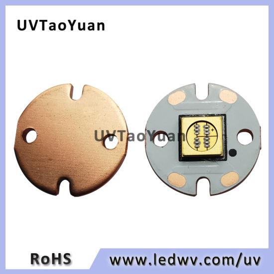 Sterilizer Disinfection 90-110MW UVC LED Light