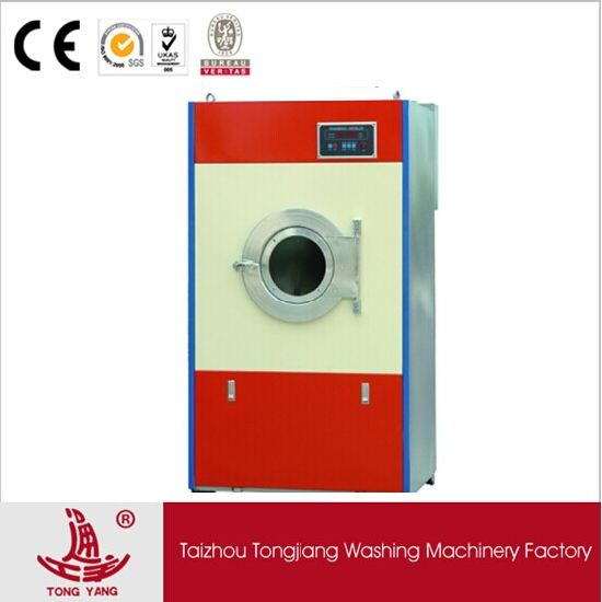Automatic Laundry Tumble Dryer (Fast Type) 120kgs /Laundry Dryer /Industrial Dryer/Industry Dryer