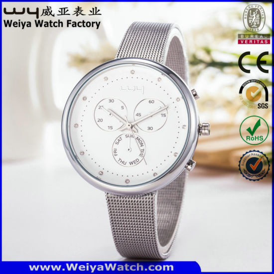 Stainless Steel Watch Classic Business Watch (Wy-091B)