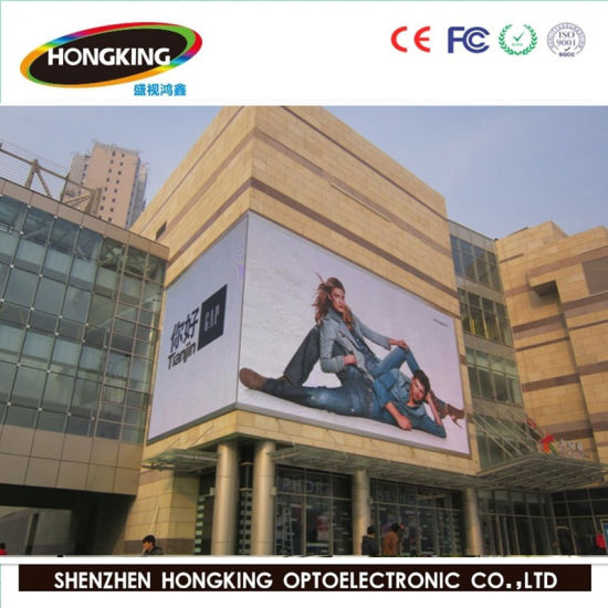 Outdoor P10 Full Color LED Display for Advertising pictures & photos