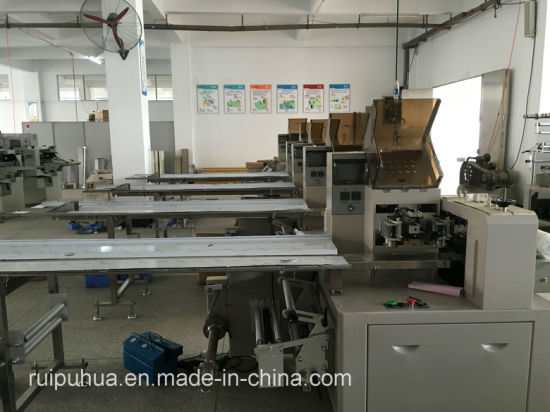 Food Automatic Horizontal Flow Wrapper Machine pictures & photos