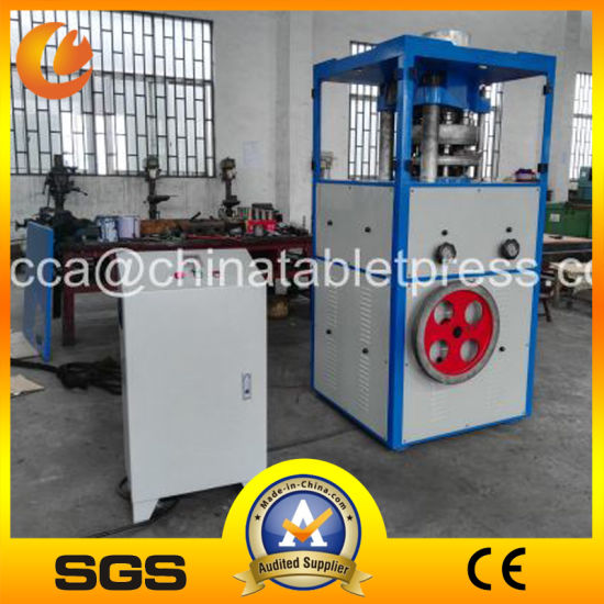 Animal Health hydraulic Powder Pill Rotary Press Pill Making Machine pictures & photos