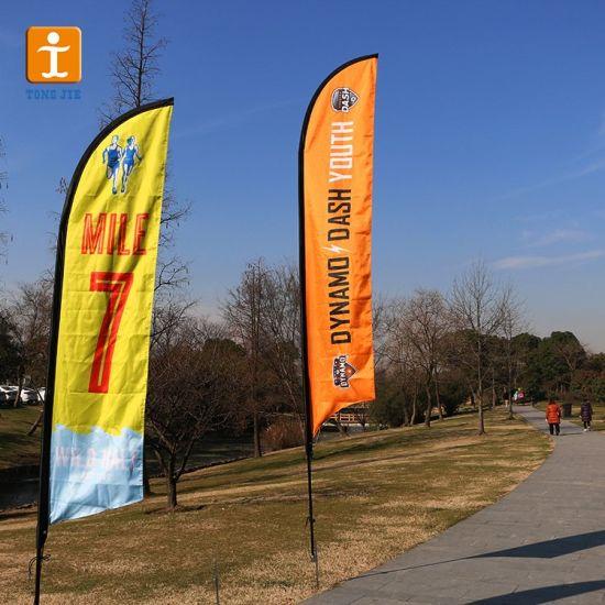 Event or Roadside Business Free Design Custom Teardrop Flag Banner