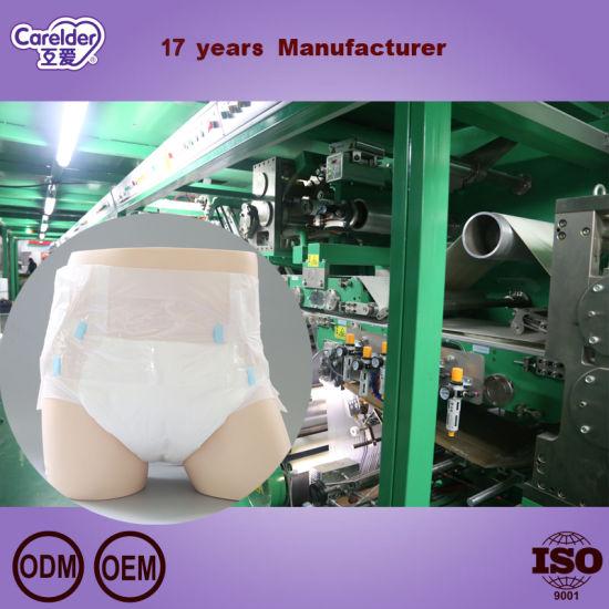 Carelder 2021 High Quality PP Tape I Shape Disposable Adult Diaper