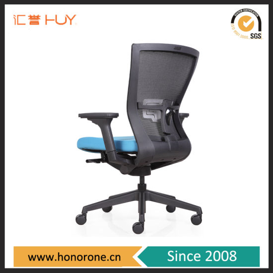 Phenomenal China 2018 Modern Ergonomic Swivel Office Chair China Cjindustries Chair Design For Home Cjindustriesco