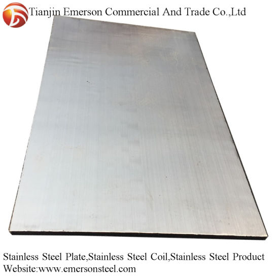 2b Finish Mirror Surface Cold Rolled 304 Stainless Steel Plate with PVC Protection