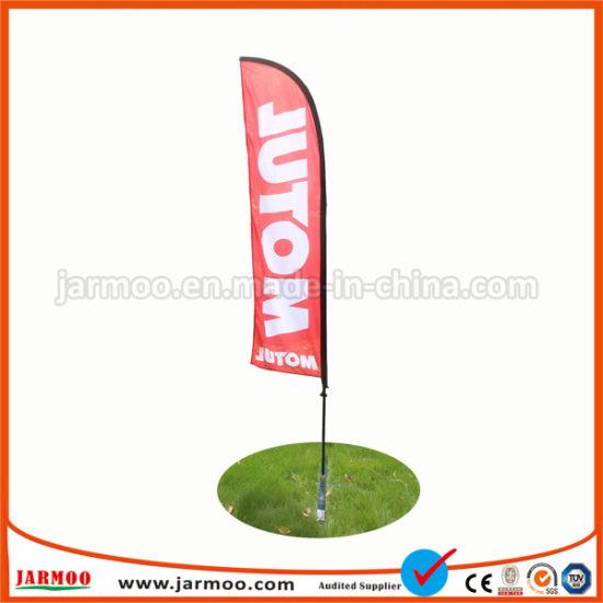 Angled 10.2ft Medium Swooper Feather Flag Standard Design 4
