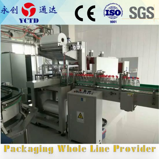 YCD6535wrapping packing machine, two roll film shrinking, automatic heat shrink machine for beverage /food/medicine/ industries cartons /bottles packing