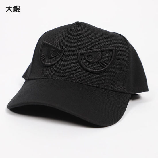 Wholesale Chinese Famous Brand Dakun Leisure Style Sport Outdoor Cap
