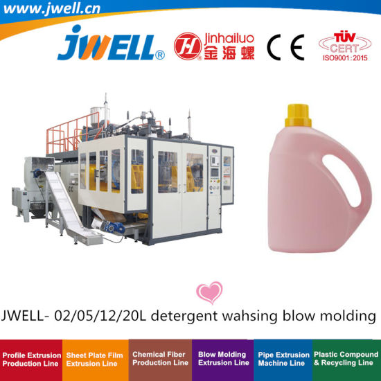 Jwell-02/05/12/20L Detergent Washing Blow Molding Recycling Making Extrusion Machine with Good Price