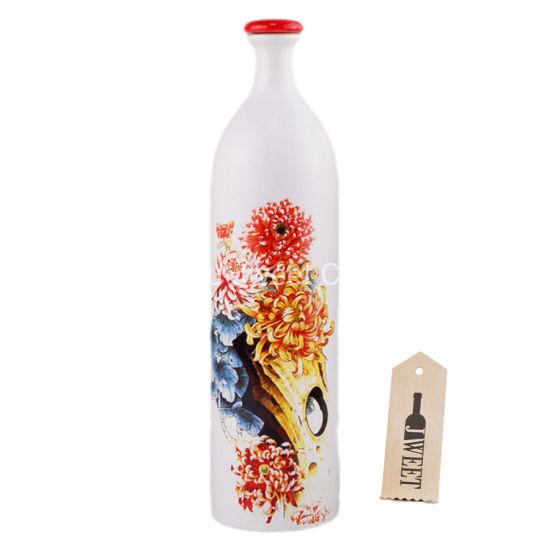 750 Ml White Ceramic Spirit Bottle