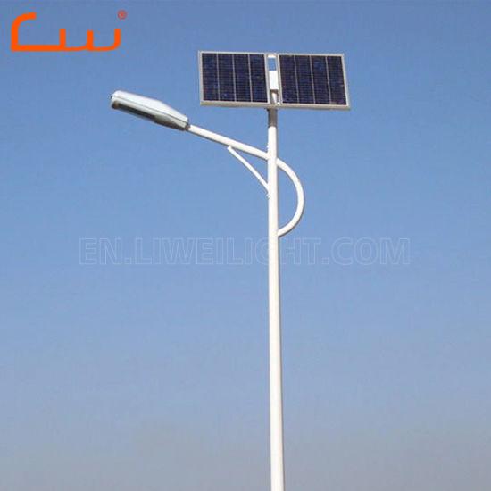 Small Solar Led Street Lights