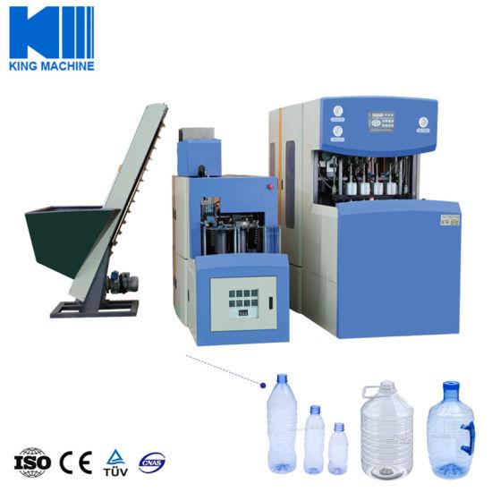 PET Bottle Blowing Machine (KM)