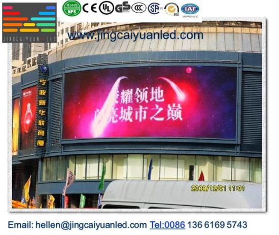 Outdoor Curved LED Screen Advertising for Market Screen pictures & photos
