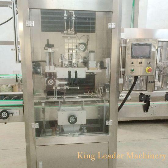 Automatic Label Sleeve Shrinking Machine/PE Shrinkable Label Insert Machine