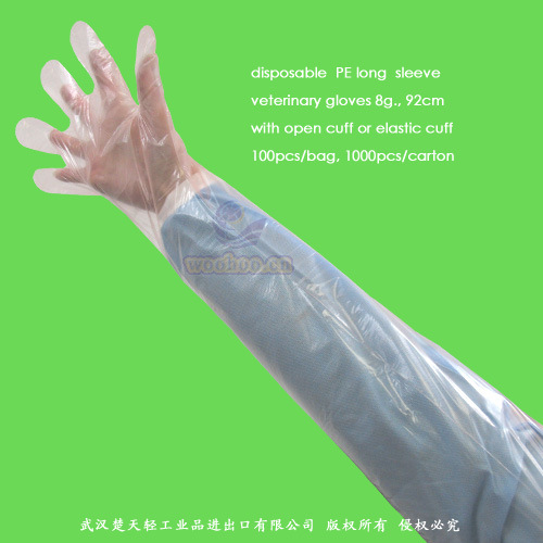 Disposable Long Sleeve PE Veterinary Gloves pictures & photos