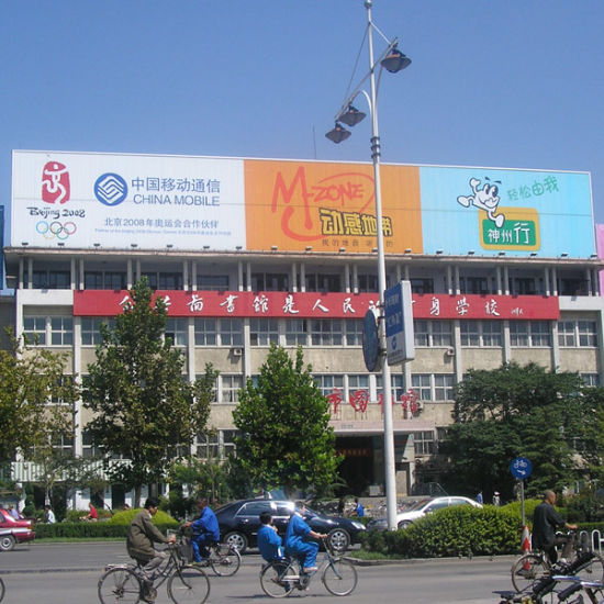 Penthouse Lengthening Advertising Trivision for Enterprizes