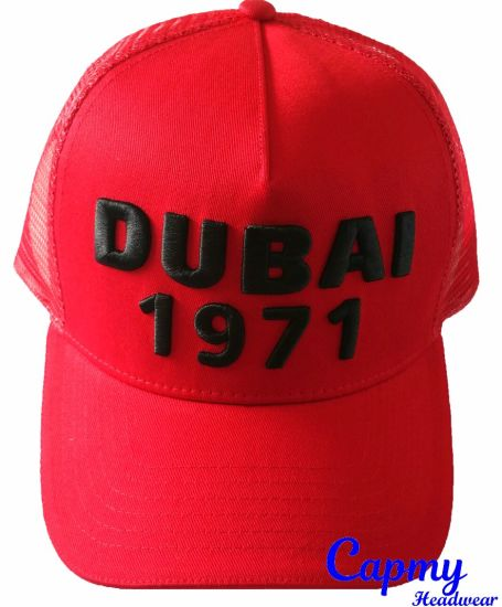 China Custom 5 Panel Mesh Hat Trucker Hat Supplier - China Trucker ... 53e269772abb