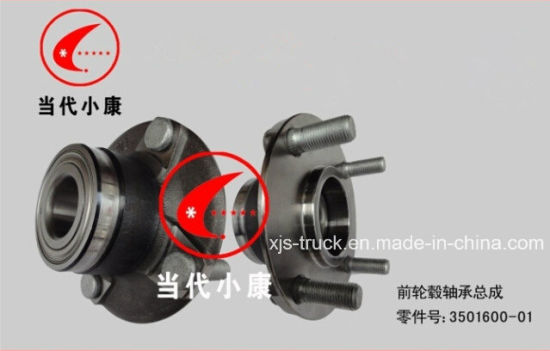 Dfsk (Sokon) Front Wheel Hub Bearing Assembly pictures & photos