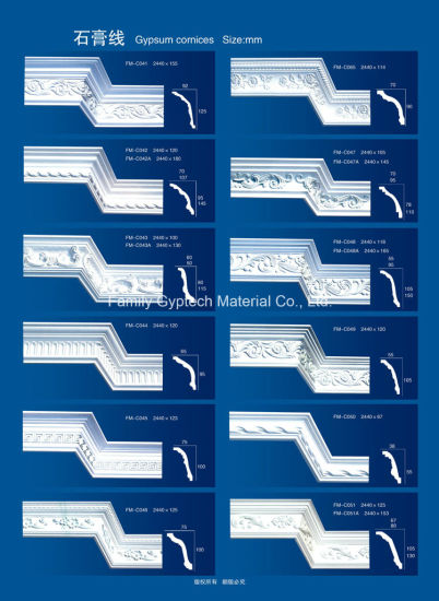Gypsum Cornice with All Designs pictures & photos