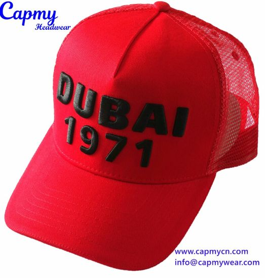 China Custom 5 Panel Mesh Hat Trucker Hat Supplier - China Trucker ... 3dcf3a23150