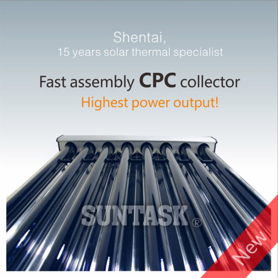 High Efficiency Fast Assembly CPC Heat Pipe Collector with Solar Keymark (SHC-24) pictures & photos