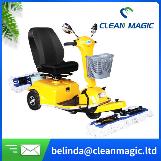 Clean Magic DJ600 Cleaning Tool Dust Sweeper with Seat Electric Cleaning Equipment