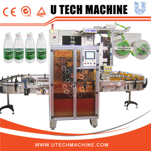 Automatic Water Bottle Sleeve Labeling Machine/Shrinking Machine pictures & photos