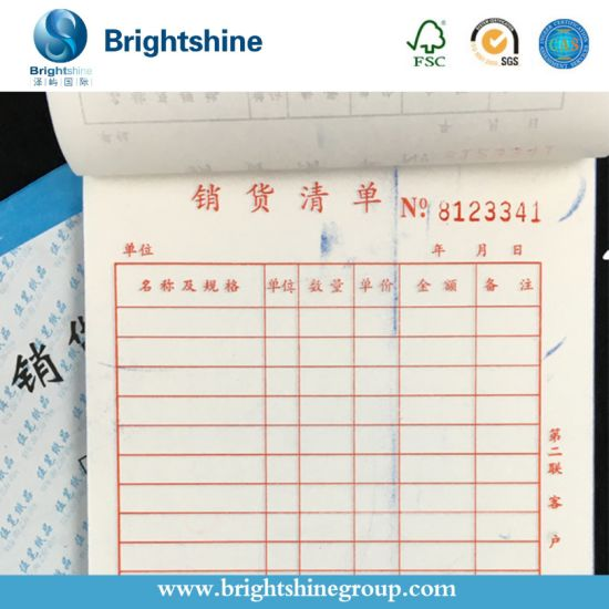 241mm Carbonless/NCR Copying Paper Roll