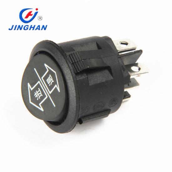 Sub Miniature Rocker Switch