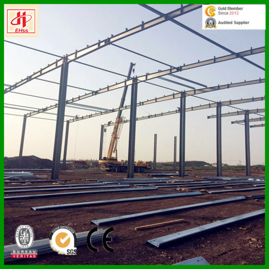 ISO9001&BV Steel Building Structure Warehouse