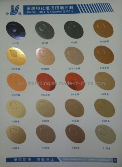 Laser Hot Stamping Foil for Pencil and Other Ordinary Plastic Material pictures & photos