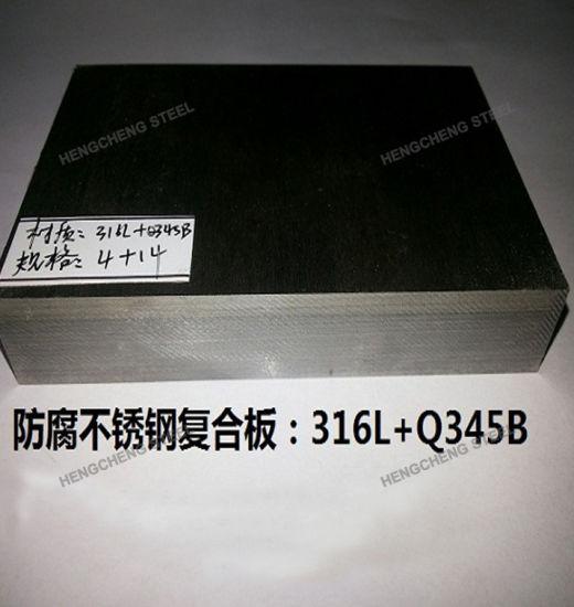 Clad Sheet SS304 SA516 Bimetal Stainless Cladding Steel Plate