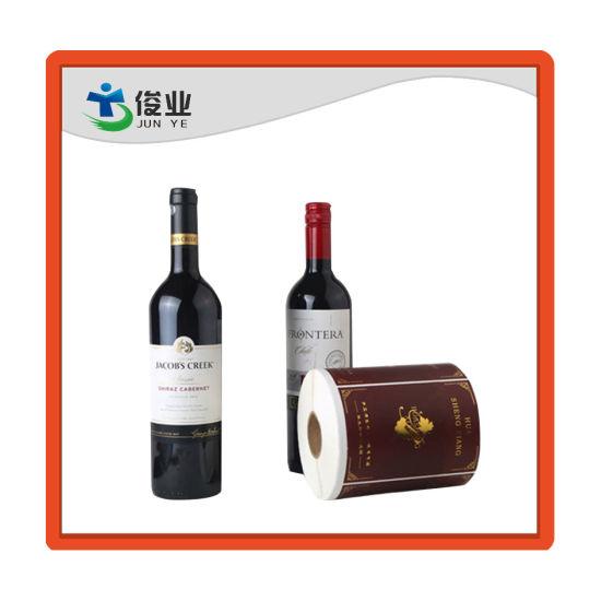 Luxury Golden Wine Label Sticker